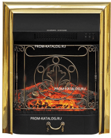 Очаг Royal Flame Majestic FX Brass